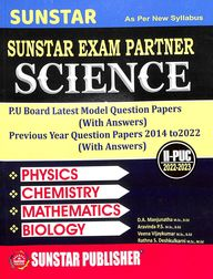 Sunstar Exam Scanner 2 Puc Science : Physics Chemistry Mathematics Biology