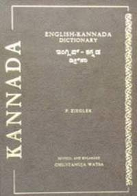 Buy English Kannada Dictionary - Aes book : Ziegler F