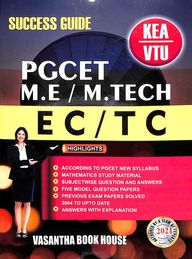Success Guide Pgcet/Me/Mtech/Ec/Tc