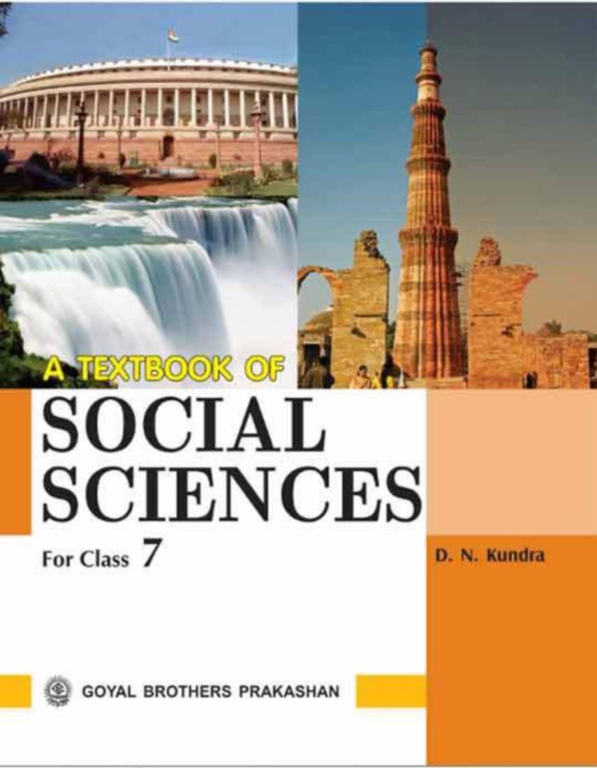 7th class science book pdf