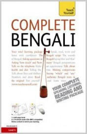 Teach Yourself Complete Bengali Your Complete      Speaking Listening Reading & Writing Package W