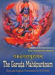 Garuda Mahapuranam - Set Of 2 Vols