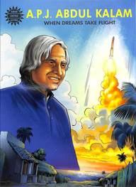 Apj Abdul Kalam : When Dreams Take Flight