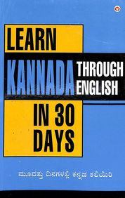 Learn Kannada In 30 Days Through English