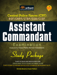 CPF Assistant Commandant Exam
