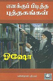 Enaku Piditha Puthagangal