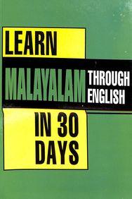 Learn Malayalam In 30 Days Through Engish