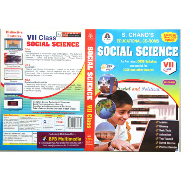 S Chand Educational CD-Rom: Social Science For Class-7 (With 3 CDs)