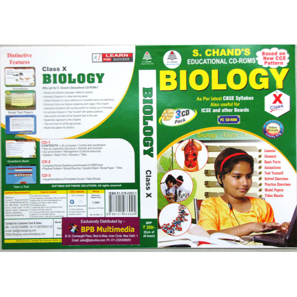 S Chand Educational CD-Rom: Biology For Class-10 (With 3 CDs)