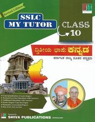 Sslc My Tutor Dwitya Bhashe Kannada