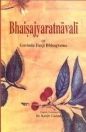 Bhaisajya Ratnavali Of Govinda Dasji Bhisagratna Set Of 3 Vols