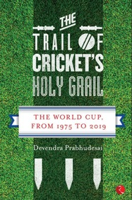 Trail Of Crickets Holy Grail