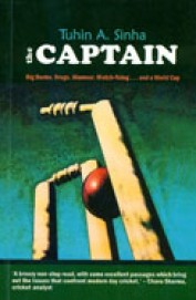 Captain : Big Bucks Drugs Glamour Match Fixing & A World Cup