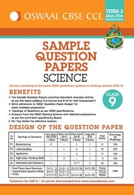 Science Class 9 Term 2 Sample Question Papers      March 2017 : Cbse Cce