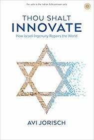 Thou Shalt Innovate : How Israeli Ingenuity Repairs The World