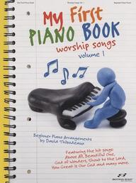 My First Piano Book: Worship Songs (Brentwood-Benson Keyboard)