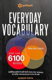 Every Day Vocabulary English Hindi : Code J140