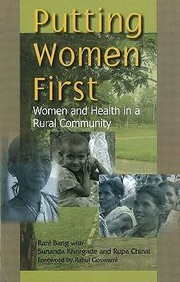 Putting Women First: Women And Health In A Rural Community