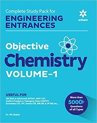 Objective Chemistry Vol 1 Complete Study Pack For Engineering Entrances : Code B121
