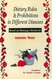 Dietary Rules & Prohibitions In Different Diseases