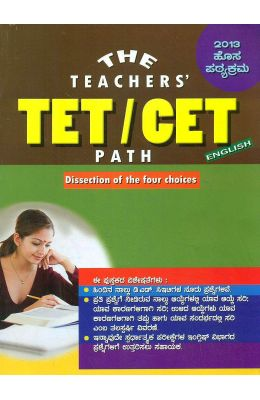 Teachers Tet/Cet Path English Dissection Of The Four Choices 2013