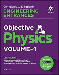 Objective Physics Vol 1 Complete Study Pack For Engineering Entrances : Code B122