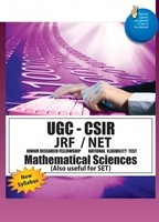 Ugc-Csir Jrf/Net Mathematical Sciences (Also Useful For Set) Pb