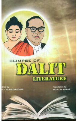 Glimpse Of Dalit Literature