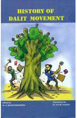 History Of Dalit Movement