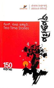 Aralimara : Zen Sufi Etyadi : Tea Time Storys
