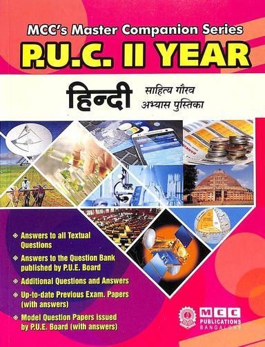 Hindi 2nd Puc Sahitya Gaurav Abyas Pustak : Mccs Master Companion Series