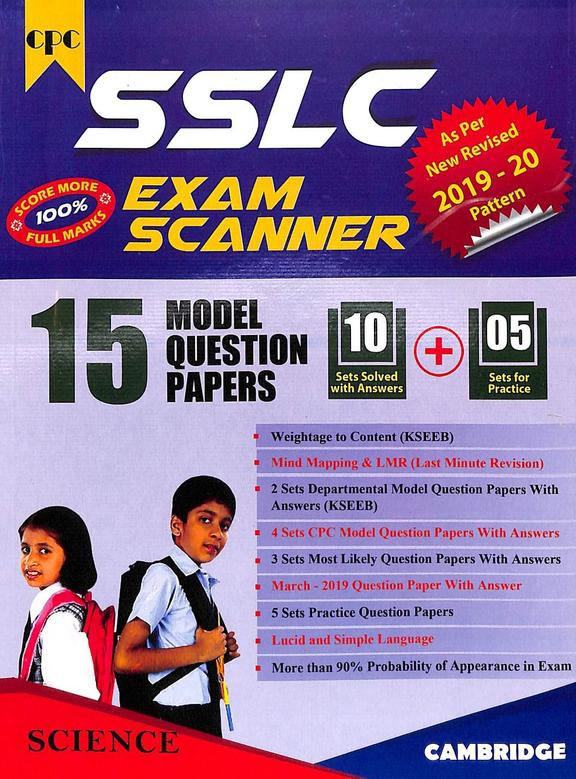 Science Sslc Exam Scanner 15 Model Question Papers