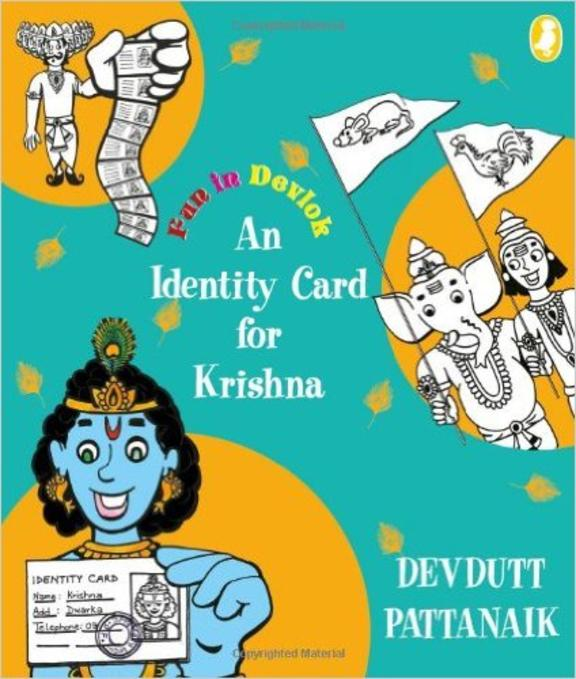 An Identity Card For Krishna : Fun In Devlok