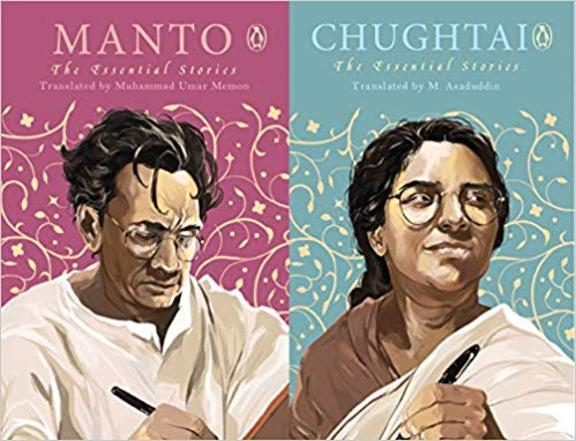 Manto & Chughtai : The Essential Stories