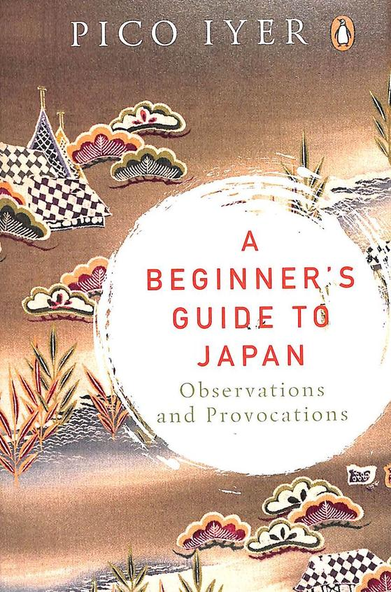Beginners Guide To Japan : Observations & Provocations