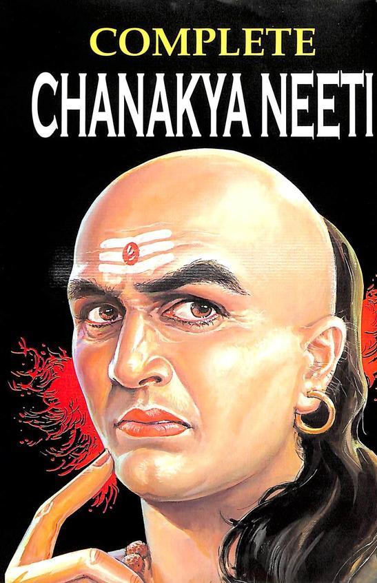 Complete Chanakya Neeti