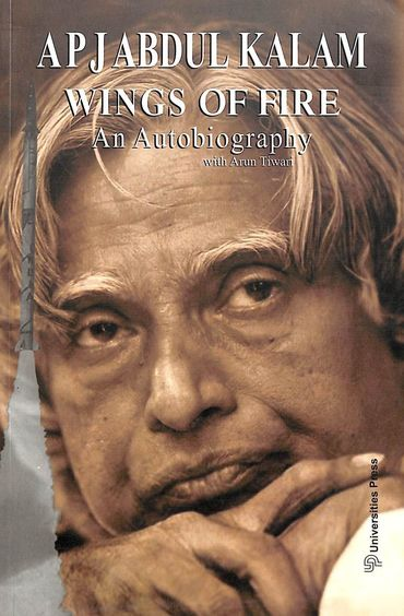 Wings Of Fire : An Autobiography With Arun Tiwiri