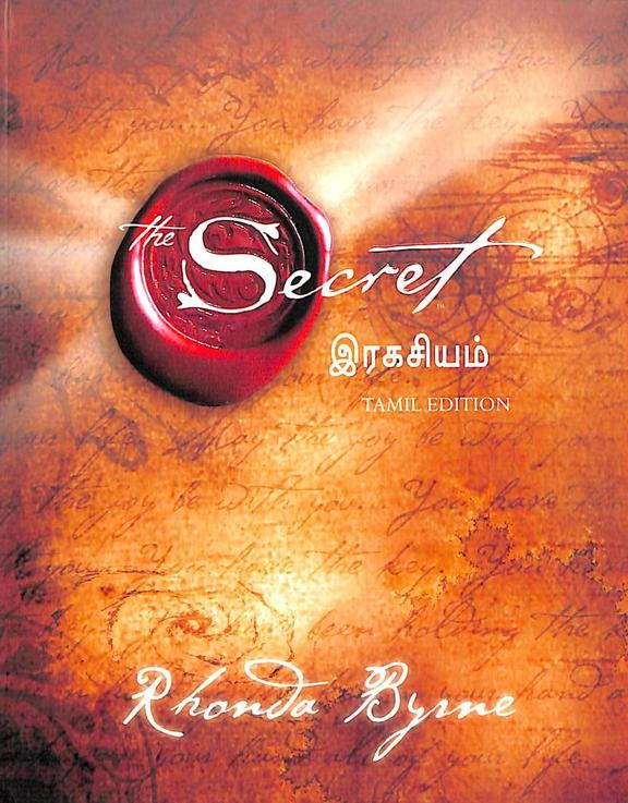 Secret : Tamil