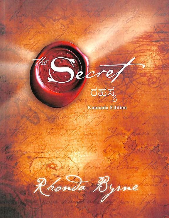Secret : Rahasya