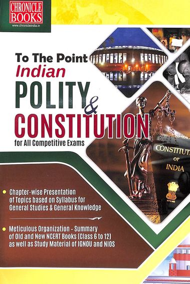 Indian Polity & Constitution For All Competitive Exams