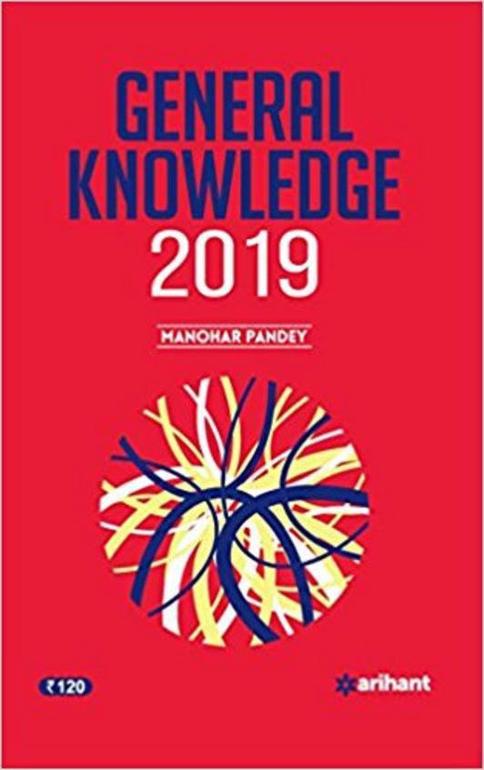 General Knowledge 2019 : Code G384