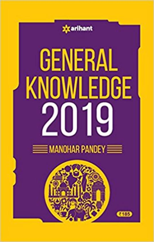 General Knowledge 2019 : Code G383