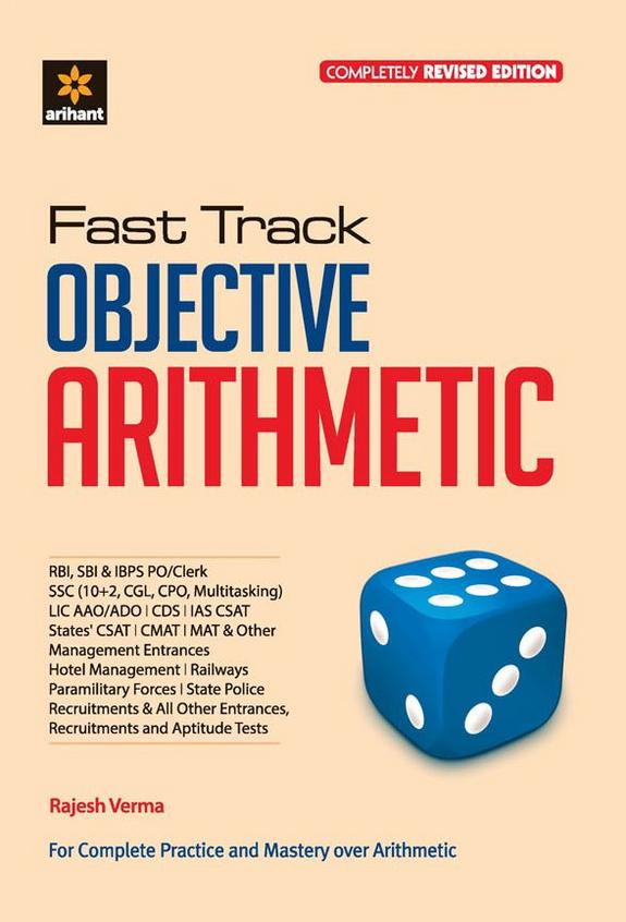 Fast Track Objective Arithmetic Code : D250
