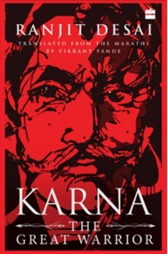 Karna : The Great Warrior