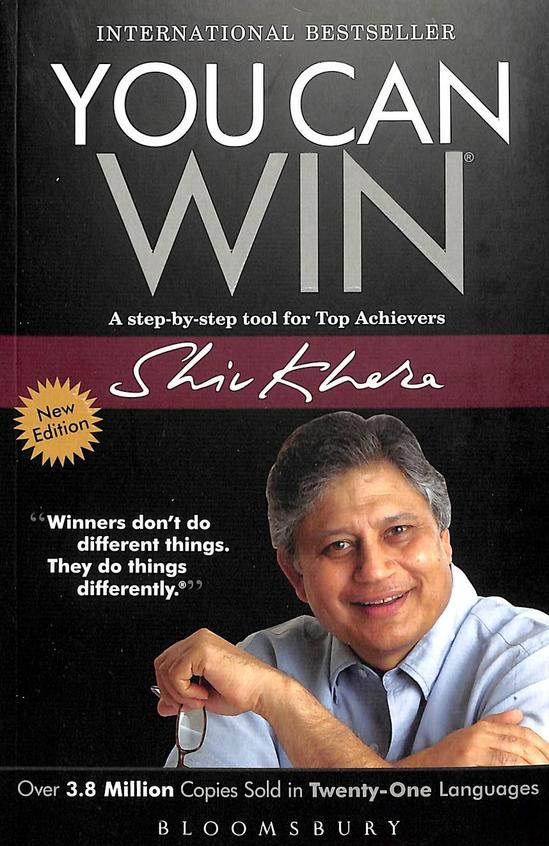 You Can Win : Winners Dont Do Different Things They Do Things Differently