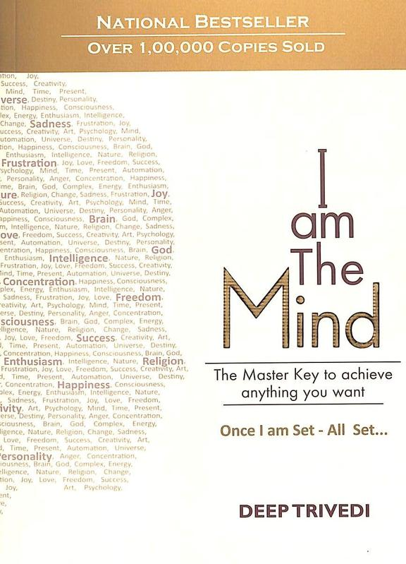 I Am The Mind
