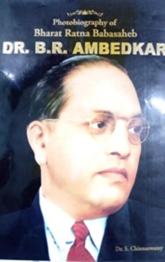 Photobiography Of Bharat Ratna Babasaheb Dr Br Ambedkar
