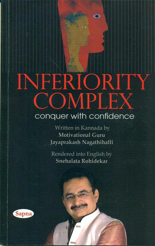 Inferiority Complex Conquer With Confidence