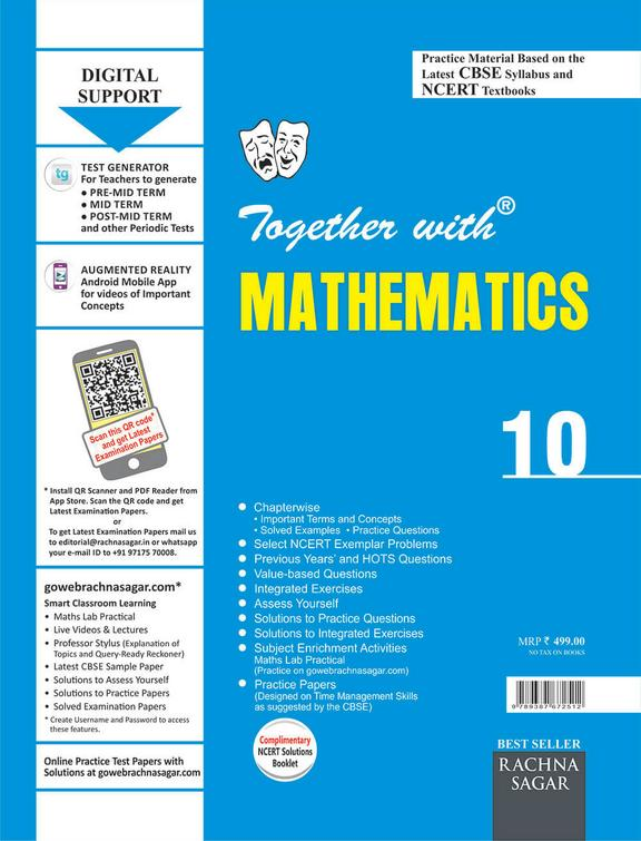 Together With Mathematics Class 10 : Cbse / Ncert Practice Material