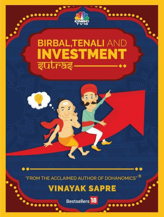 Birbal Tenali & Investment Sutras